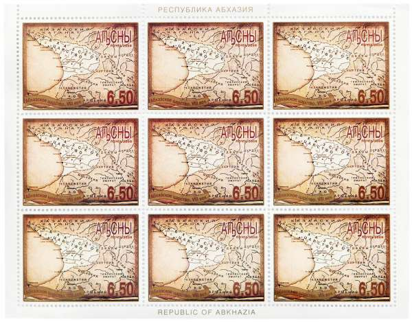130622_stamps