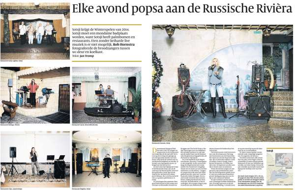 articles-120119_vk_sochi_singers